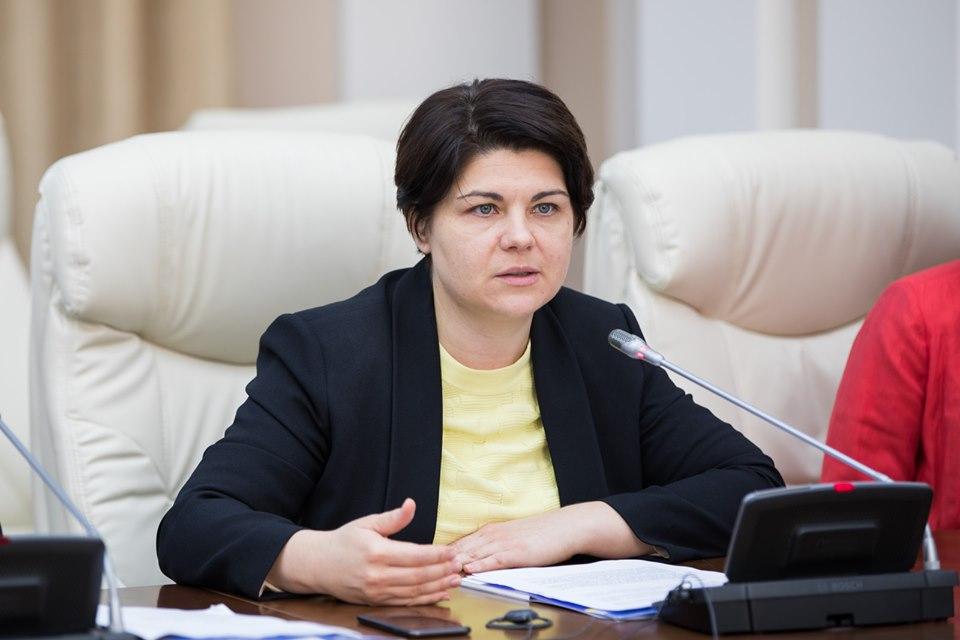 Гаврилица: Мы два года наблюдаем бездействие Генпрокуратуры