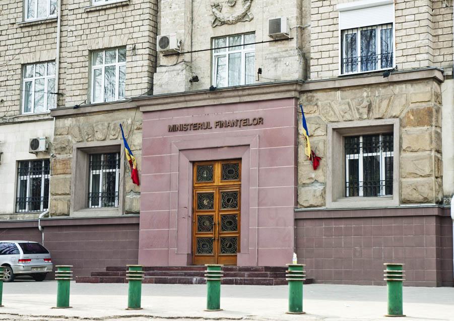 Министерство финансов запустило портал с информацией об использовании государственных средств