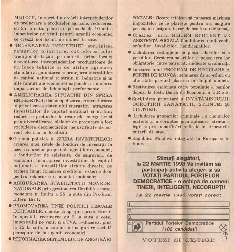 Сканировать10002-1