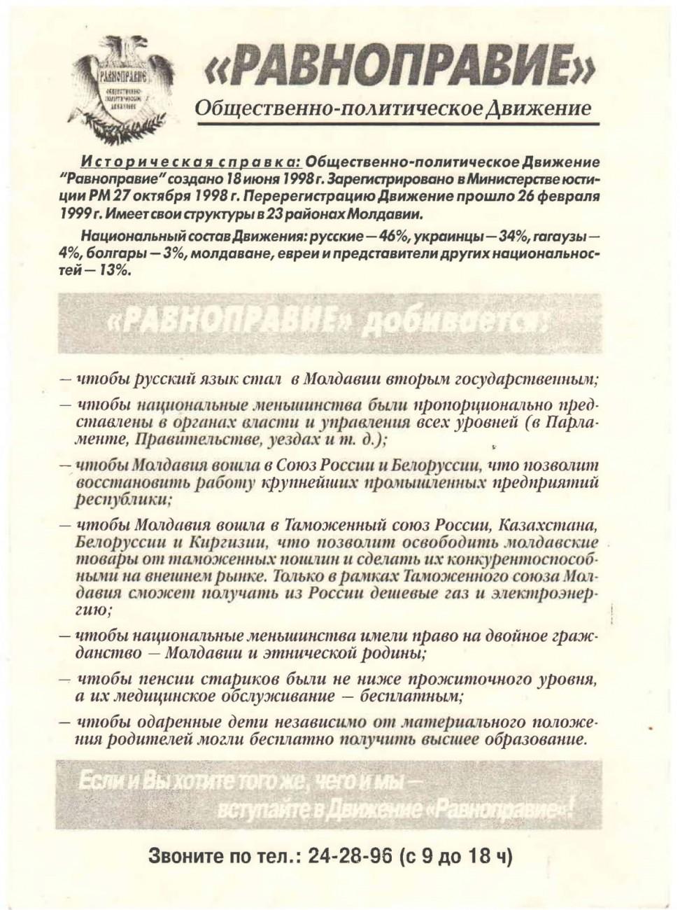 Сканировать10034-1