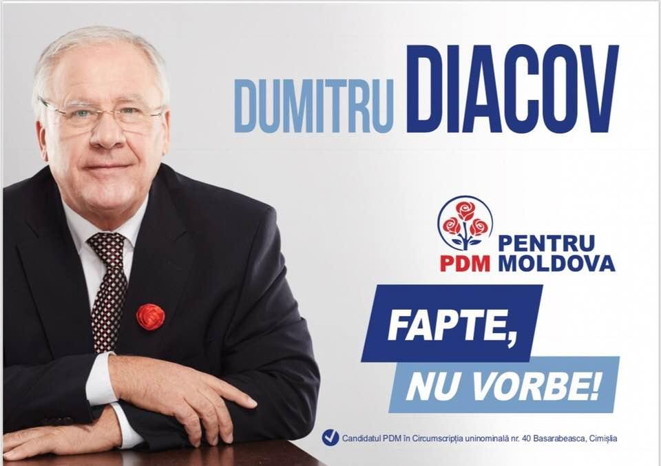 «Демократический» киднеппинг. Семья Дьякова отбирает ребёнка у матери